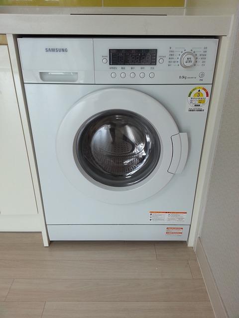 waschmaschine-rechnungskauf